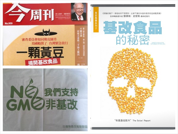 554bfac67c271_Fotor_Collage