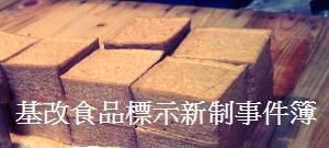 tofu_Fotor