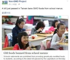NON-GMO-PROJECT