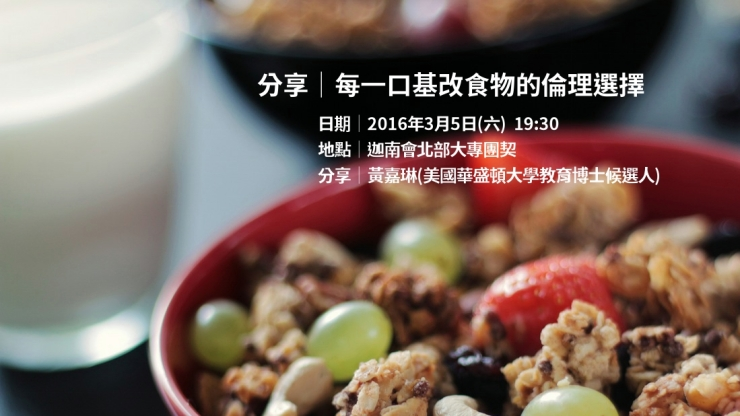 food-fruits-cereals-breakfast_Fotor